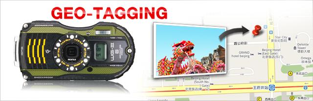 Die Pentax WG-3GPS bietet Geo-Tagging und einen Kompass